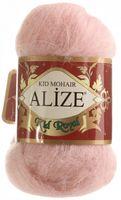 """Пряжа """"ALIZE. Kid Royal №161"""" (50 г; 500 м)"""
