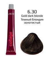 """Крем-краска для волос """"Collage Creme Hair Color"""" (тон: 6/30, темный блондин золотистый)"""