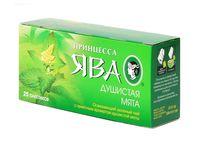 """Чай зеленый """"Принцесса Ява. Душистая мята"""" (25 пакетиков)"""