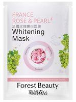 """Тканевая маска для лица """"С французкой розой и жемчугом"""" (25 мл)"""