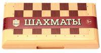 Шахматы (арт. 03883)
