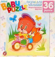 """Пазл """"Baby Puzzle. Мишка и Бельчонок"""" (36 элементов)"""