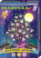 """Дерево из бисера """"Яблонька"""""""
