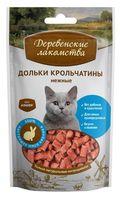 """Лакомство для кошек """"Дольки крольчатины нежные"""" (45 г)"""