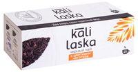 """Чай черный """"Kali Laska. С цветками ноготков"""" (25 пакетиков)"""