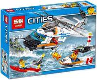 """Конструктор Cities """"Сверхмощный спасательный вертолёт"""""""