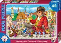 """Пазл Maxi """"Путешествие Гулливера"""" (42 элемента)"""