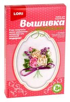 """Вышивка лентами """"Чайные розы"""" (120х90 мм)"""