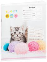 """Тетрадь в линейку """"So Cute"""" (12 листов; в ассортименте)"""