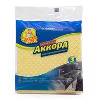 """Набор салфеток для уборки """"Аккорд"""" (3 шт.; 157х160 мм)"""