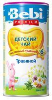 """Чай зеленый детский """"Bebi Premium. Травяной"""" (200 г)"""