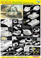 "Огнеметный танк ""OT-34/76 Mod.1943 NO. 112 Factory"" (масштаб: 1/35)"
