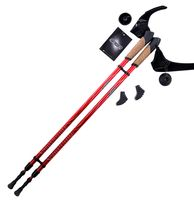 Палки для скандинавской ходьбы 2-секционные Rainbow (86-140 см; красные)