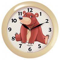 Часы настенные (29 см; арт. 11135130)