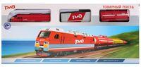 """Железная дорога """"Товарный поезд"""" (со световыми и звуковыми эффектами; арт. B806136-R)"""