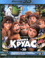 ������� ����� (3D Blu-Ray)