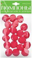 Помпоны пушистые №35 (20 шт.; 25 мм; розовые)