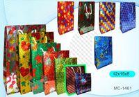 """Пакет бумажный подарочный """"Голография"""" (в ассортименте; 12x15x5 см; арт. МС-1461)"""