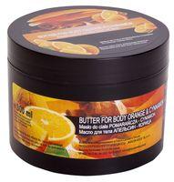 """Масло для тела """"Апельсин и корица"""" (300 мл)"""