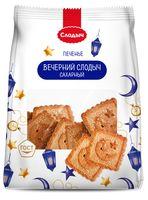 """Печенье сахарное """"Вечерний слодыч"""" (250 г)"""