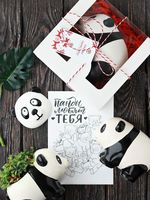 """Подарочный набор """"Панда"""""""