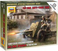 """Набор миниатюр """"Советская противотанковая 45-мм пушка с расчетом"""" (масштаб: 1/72)"""