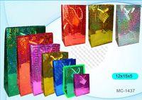 """Пакет бумажный подарочный """"Голография"""" (в ассортименте; 12x15x5 см; арт. МС-1437)"""
