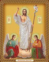"""Алмазная вышивка-мозаика """"Воскресение Христово"""""""