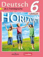 Немецкий язык. 6 класс. Учебник