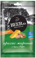 "Арахис жареный ""BEERka"" (90 г; сыр)"