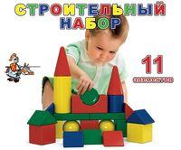 """Конструктор """"Строительный набор"""" (11 деталей)"""