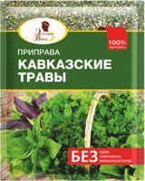 """Приправа """"Кавказские травы"""" (10 г)"""