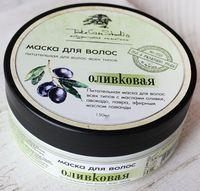 """Маска для волос """"Оливковая"""" (150 мл)"""