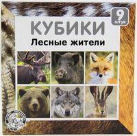 """Кубики """"Лесные жители"""" (9 шт.)"""
