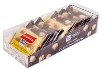 """Набор шоколада """"Ritter Sport. 3 вкуса"""" (116 г)"""