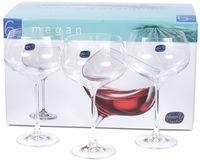 """Бокал для вина стеклянный """"Megan"""" (6 шт.; 500 мл)"""