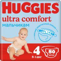 """Подгузники """"Ultra Comfort. Boy 4"""" (8-14 кг; 80 шт.)"""