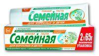 """Зубная паста """"С экстрактами тысячелистника и ромашки"""" (130 г)"""