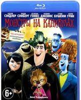 ������� �� ��������� (Blu-Ray)
