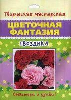 """Цветы из бумаги """"Гвоздика"""""""