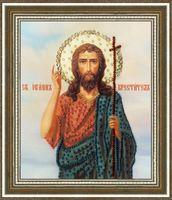 """Вышивка бисером """"Святой Иоан Креститель"""""""