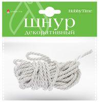 Шнур декоративный (белый)