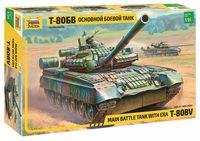 """Сборная модель """"Основной боевой танк Т-80БВ"""" (масштаб: 1/35)"""