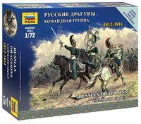"""Набор миниатюр """"Русские драгуны. Командная группа"""" (масштаб: 1/72)"""