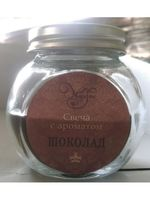 "Ароматизированная свеча ""Шоколад"" (арт. 41238)"