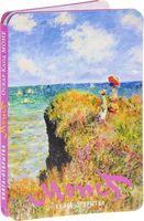 "Книга-открытка ""Оскар Клод Моне"""