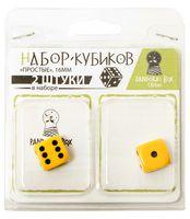 """Набор кубиков """"Простые"""" (2 шт.; в ассортименте; круглые углы)"""