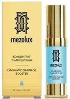 "Концентрат-лимфодренаж для лица ""Mezolux"" (15 мл)"