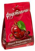 """Драже """"Вишня Владимировна"""" (50 г)"""