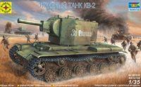 "Танк ""КВ-2"" (масштаб: 1/35)"